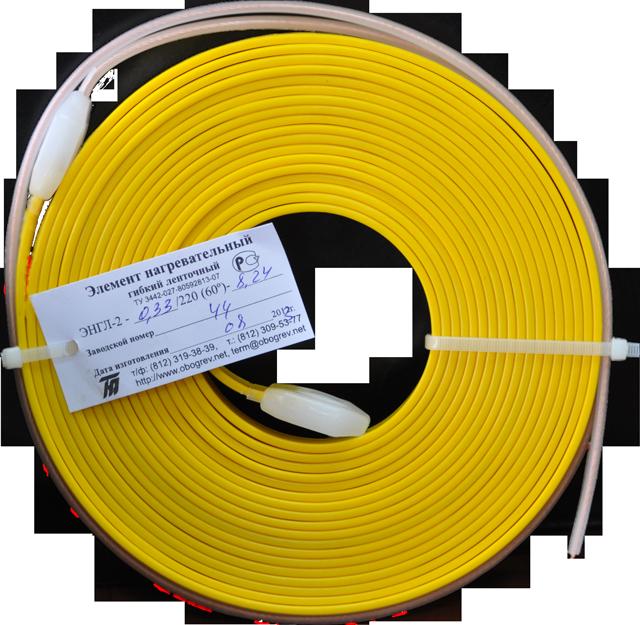 Нагревательная лента ЭНГЛ-2