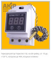 termotest02.JPG
